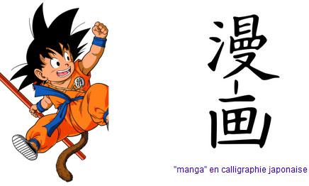 Illustrations - Manga